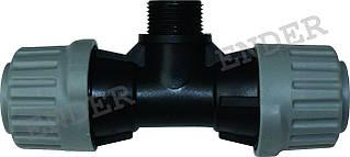"""Потрійне з'єднання Ender для труби д 25 мм зовнішня різьба 3/4"""""""