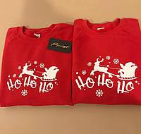 Новогодние парные свитшоты. Одежда для парня и девушки. HO-HO-HO