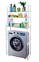 Полка - стеллаж над стиральной машиной, пластик/металл белая высота 150 см. | етажерка над стиральною машиною,