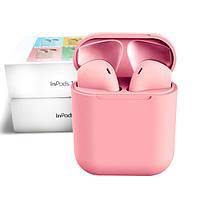 Беспроводные Bluetooth наушники-гарнитура Magneto I12 TWS Stereo pink gloss