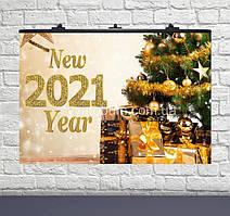 Плакат для праздника New Year 2021 подарки под елкой