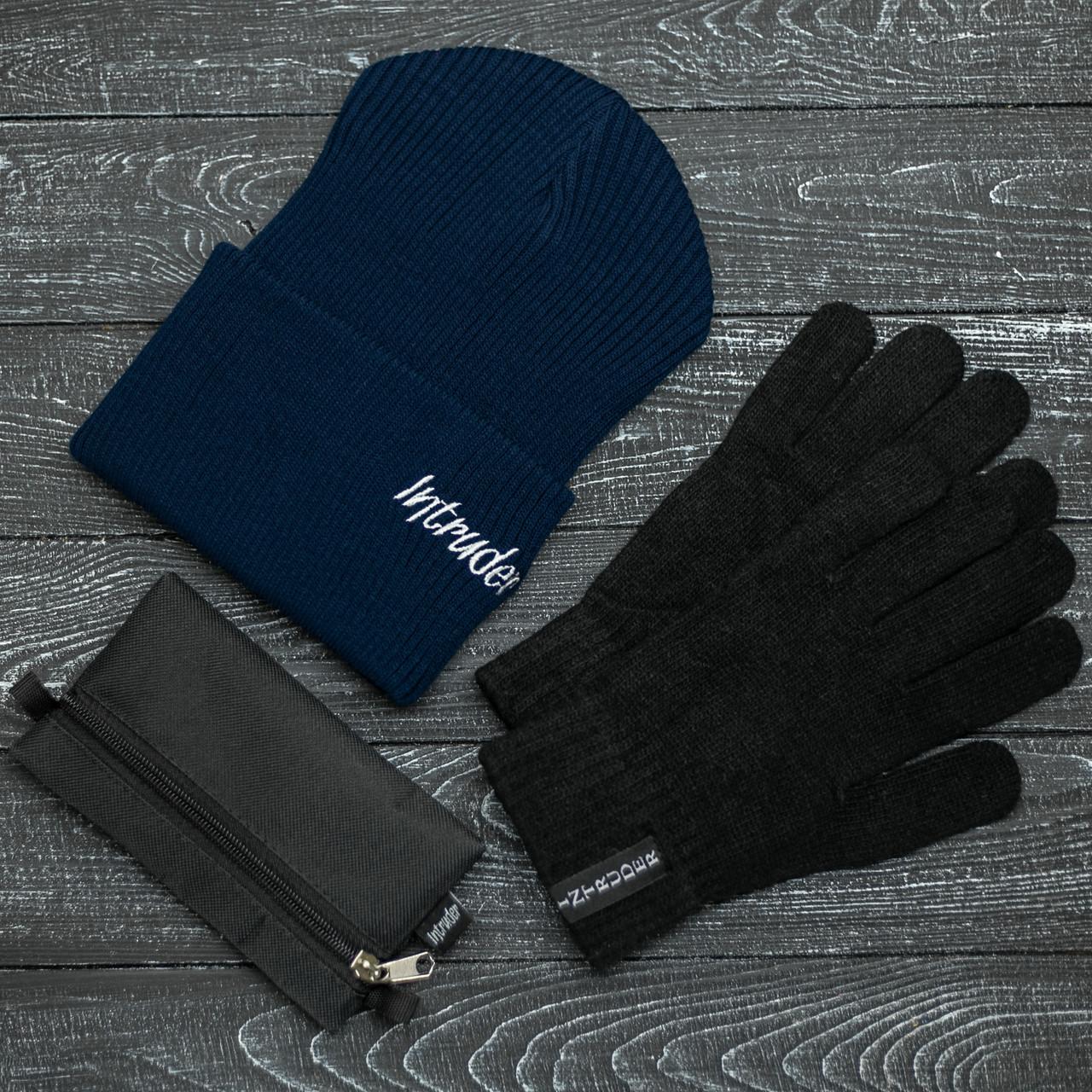 Шапка Мужская/ Женская Intruder зимняя small logo синяя и перчатки черные, зимний комплект