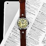 Кварцевые  часы Guardo 10281, фото 4