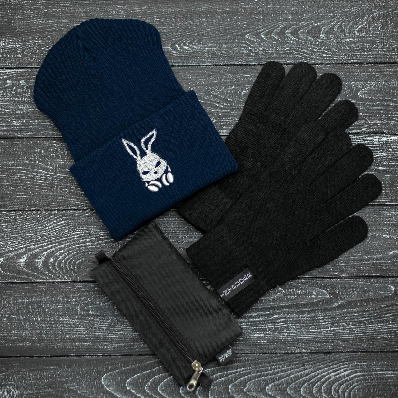 Шапка Мужская/ Женская Intruder зимняя bunny logo синяя и перчатки черные, зимний комплект