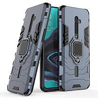 Чехол Ring Armor для Oppo Reno 2Z Blue