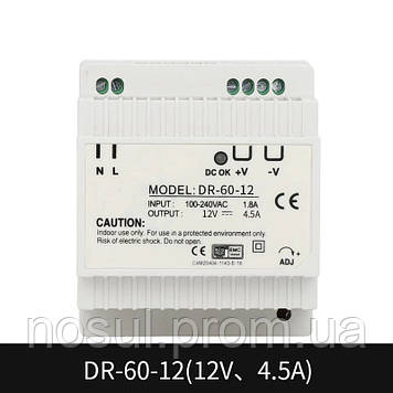 DR-60-12 блок питания на DIN-рейку 54W 12V IP20 Single Output 12V 4,8A Din Rail Switching Power Supply
