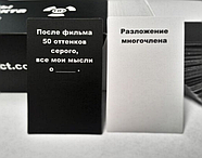 Настільна гра iPartyGames Карти конфлікту (Викидень №2) (KG-803), фото 2