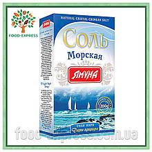Соль морская Ямуна 200г