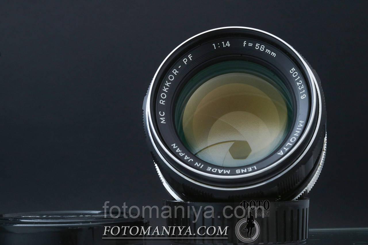 Minolta Rokkor-PF 58mm f1.4