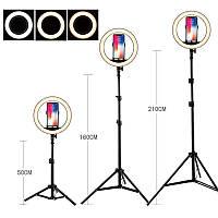 Кольцевая led лампа 39 см с штативом 2.1 метра