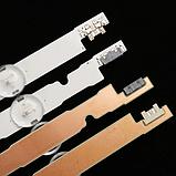 LED підсвічування телевізора Samsung D4GE-480DCA-R3 D4GE-480DCB-R3, фото 3