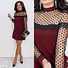 Платье ET-7110