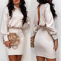 Платье нарядное с открытой спиной, фото 1