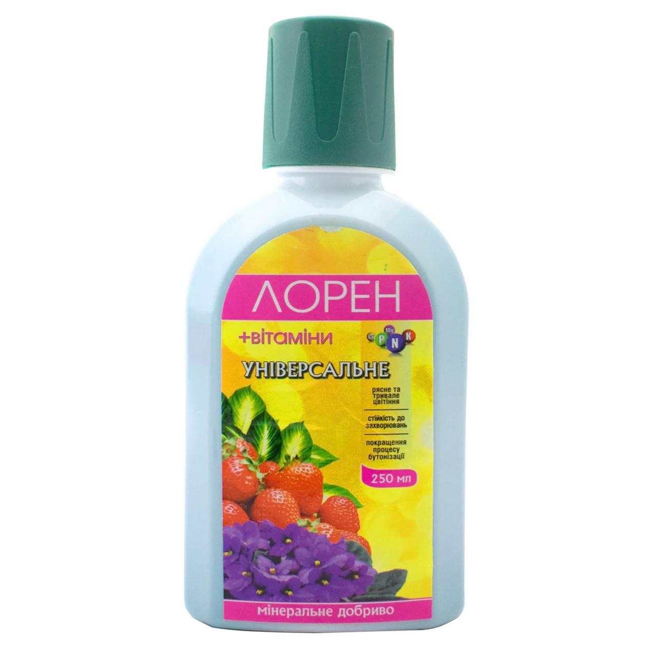 Удобрение Лорен универсальное + витамины 250 мл