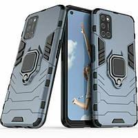 Чехол Ring Armor для Oppo A52 / A72 / A92 Blue