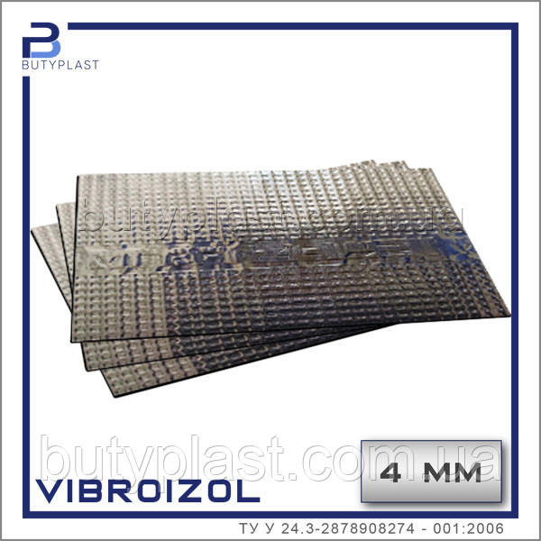 Виброизоляция Виброизол 4 мм, 330х500 мм, фольга 70 мкм