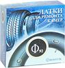 Латка камерна Ф-92 92 мм, Россвик Росія