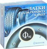 Латка камерная Ф-92 (92 мм, 20 шт) Россвик, фото 1