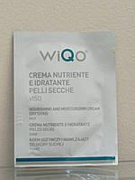 Пробник крема для Сухой кожи