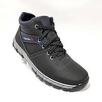 Зимние мужские кроссовки на меху, ботинки из экокожи Черный