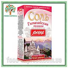 Соль Гималайская розовая Ямуна 200г