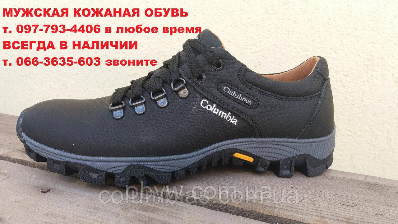 Осенняя мужская обувь , полностью натуральная кожа.