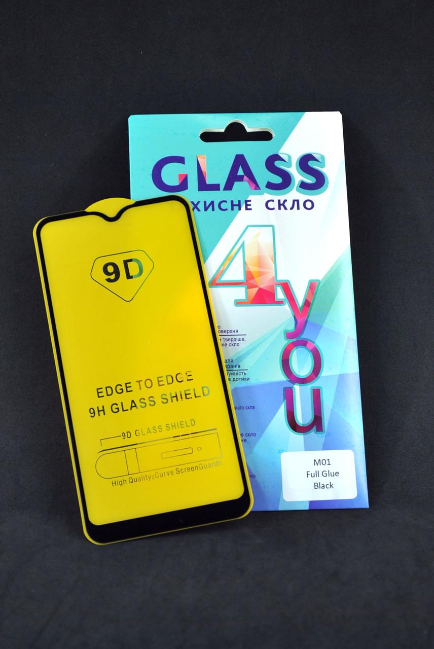 Защитное стекло Samsung A01 Core/M01 Core Full Glue 2.5D (0.3mm) Black 4you
