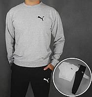 Спортивный костюм Puma (Premium-class) серо-черные