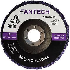 Зачистной круг Коралл 125х22.2 Fantech фиолетовый