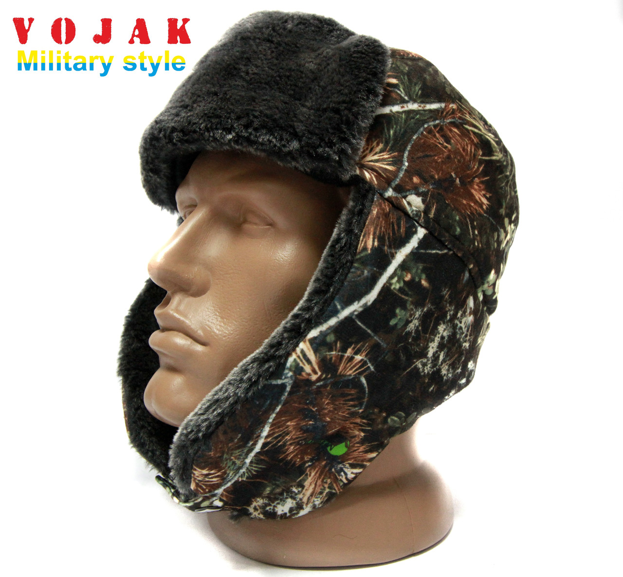 Шапка - ушанка зимняя камуфляжная Лес