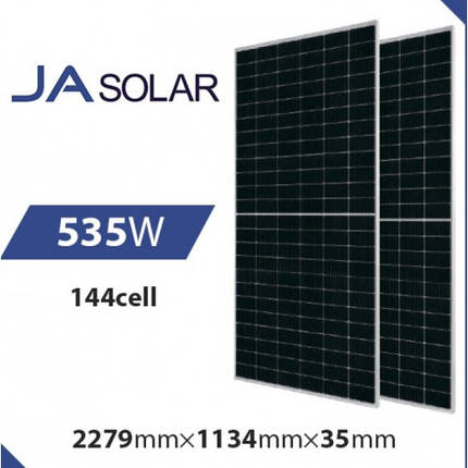 Монокристаллическая солнечная панель JA Solar JAM72S30-535/MR 535 Вт, фото 2