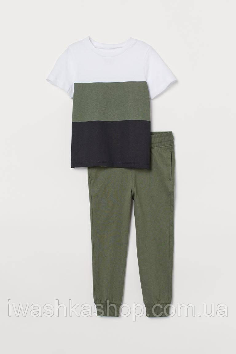 Трикотажный комплект цвета хаки, футболка и штаны на мальчика 8 - 10 лет, р. 134 - 140 лет, H&M