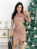 Красиве жіноче довге в'язана сукня сукня 42-46р.(3асцв.), фото 3