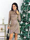 Красиве жіноче довге в'язана сукня сукня 42-46р.(3асцв.), фото 5