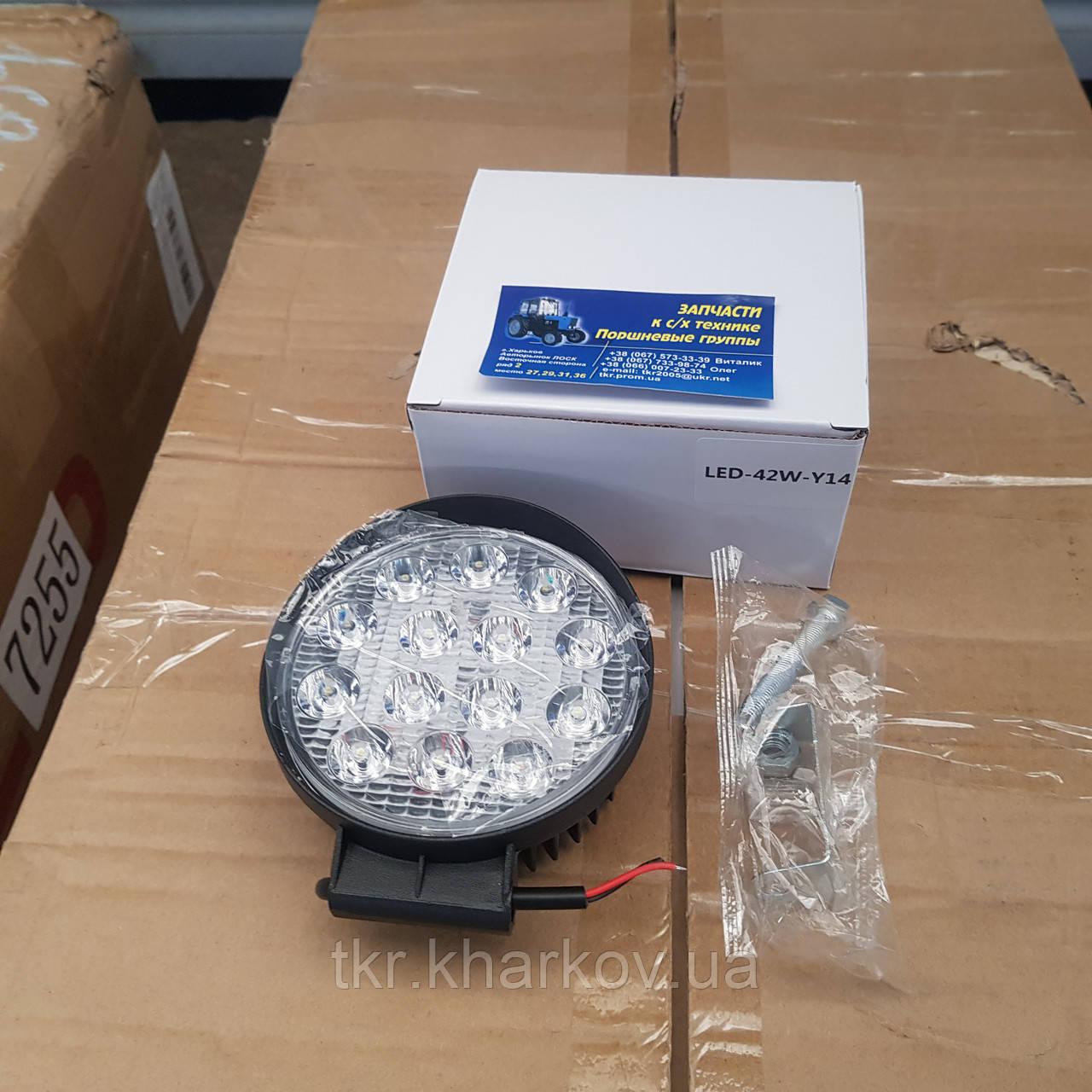 Светодиодная фара рабочего света 42 Вт Ближний свет LED42-01