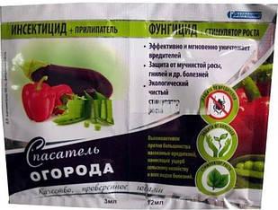 Инсекто-фунгицид спасатель огорода 3 мл+12 мл, Беларусь