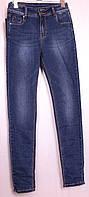 Женские джинсы Gallop