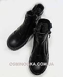 """Зимние детские кожаные  ботинки на мальчика тм""""Каприз"""" Украина, размеры 31,32,34., фото 2"""