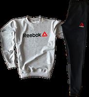 Трикотажный костюм Reebok (Рибок) черный с серым