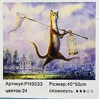 """Картина по номерам на холсте 40*50 РН9533 """"Котик """" (н-р акрил.красок+ 3 кисти) в карт. короб"""