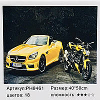 "Картина-раскраска по номерам на холсте 40*50 РН9461 ""Машина желтая"" (н-р акрил.красок+ 3 кисти) в карт. короб"