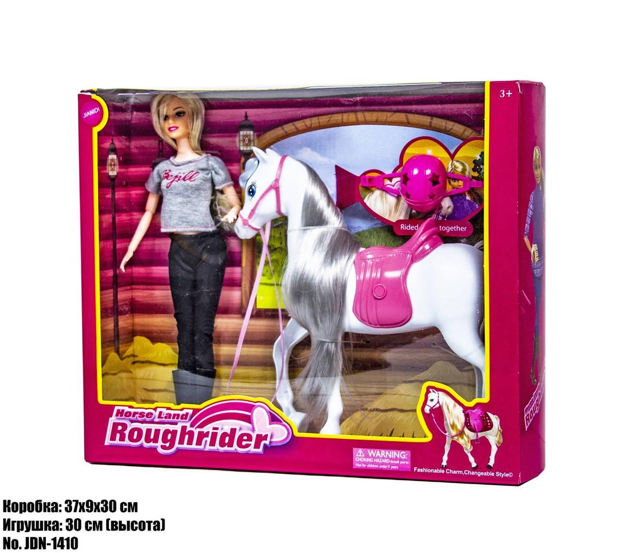 Набор кукла с лошадью 1410