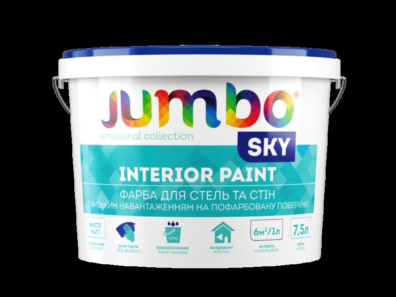 Jumbo SKY 7.5л - краска интерьерная