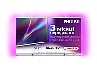 Телевизор PHILIPS 75PUS8505/12 (полная проверка, доставка и настройка - в подарок)