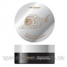 Поживні гідрогелеві патчі з муцином чорної равлики TRIMAY Black Snail Gold Nutrition Eye Patch