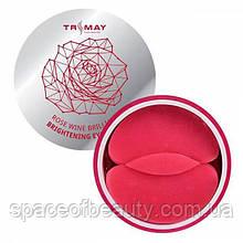 Освітлюючі гідрогелеві патчі з екстрактом вина TRIMAY Rose Wine Brilliant Brightening Eye Patch