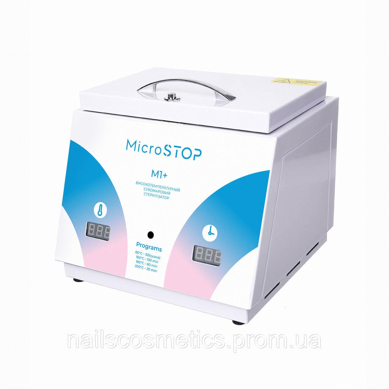 Сухожаровый стерилизатор Микростоп М1+ Rainbow
