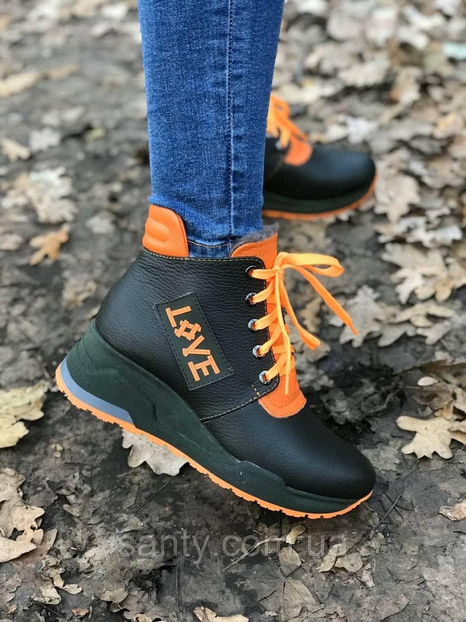 Женские зимние ботинки - кроссовки из натуральной кожи. Жіночі зимові чоботи - кросівки.