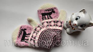 Дитячі варежки рукавички 100 % шерсть