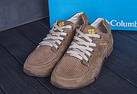 Спортивные мужские туфли кожаные с перфорацией бежевые
